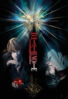 Death Note: Cover