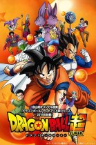 Dragonball Super: Cover