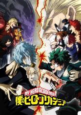 Boku no Hero Academia: Cover