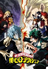 Boku no Hero Academia: Cover