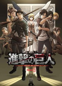 Attack On Titan: Season 3 Cover